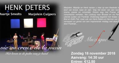 "Muzifique treed op in Brandevoort ""Afgelast"""